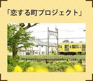 おさんぽ写真館