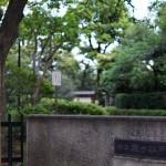 都立、殿ヶ谷庭園。