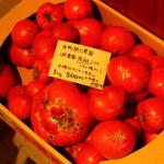 すごく個性的なトマトがお出迎え。