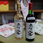 なべや清水酒店さんの恋ヶ窪ワイン