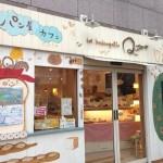 可愛らしい外観が目を引くこちらは国分寺を本店とするパン屋「キィニョン」