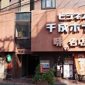 ビジネスホテル千成(せんなり)