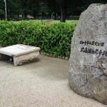 武蔵国分尼寺跡