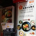カフェ食堂 enishi