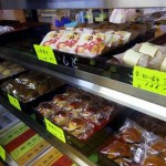 きれいに並べられた和菓子たち