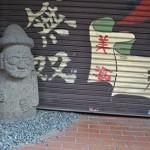 居酒屋の石像