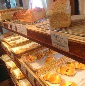 パンの家 ラ・ママン