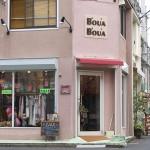 bouaboua