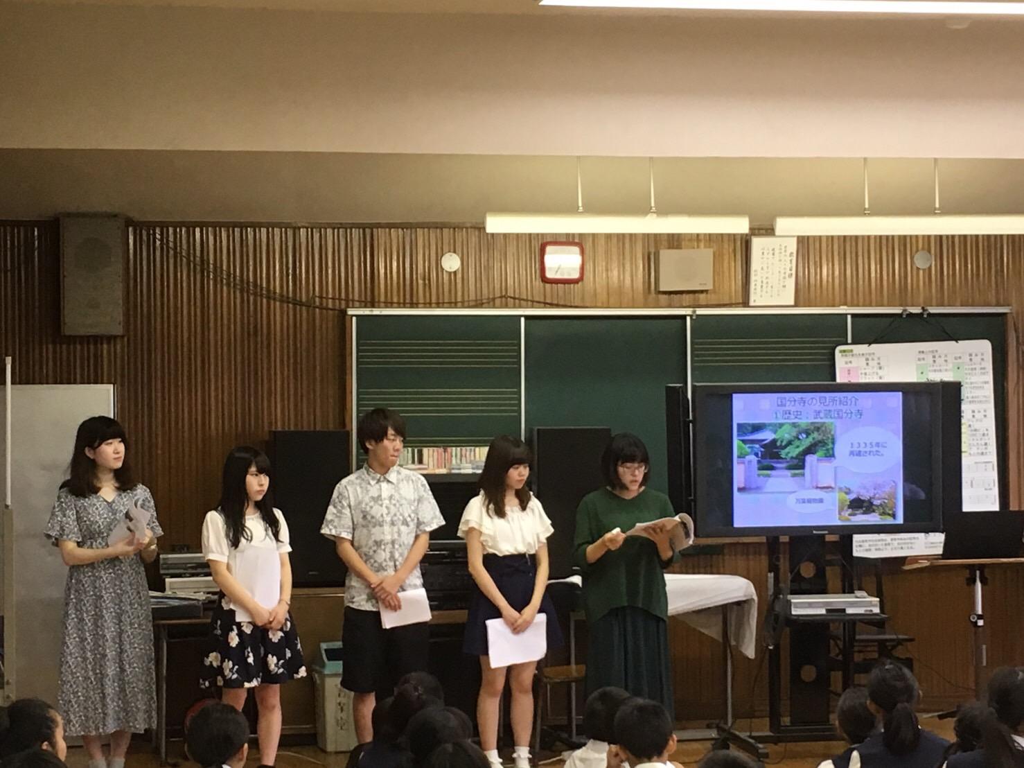 未来の国分寺を支える中学生たち