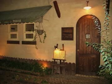 西洋家庭料理のお店 メゾン・ド・タバサ