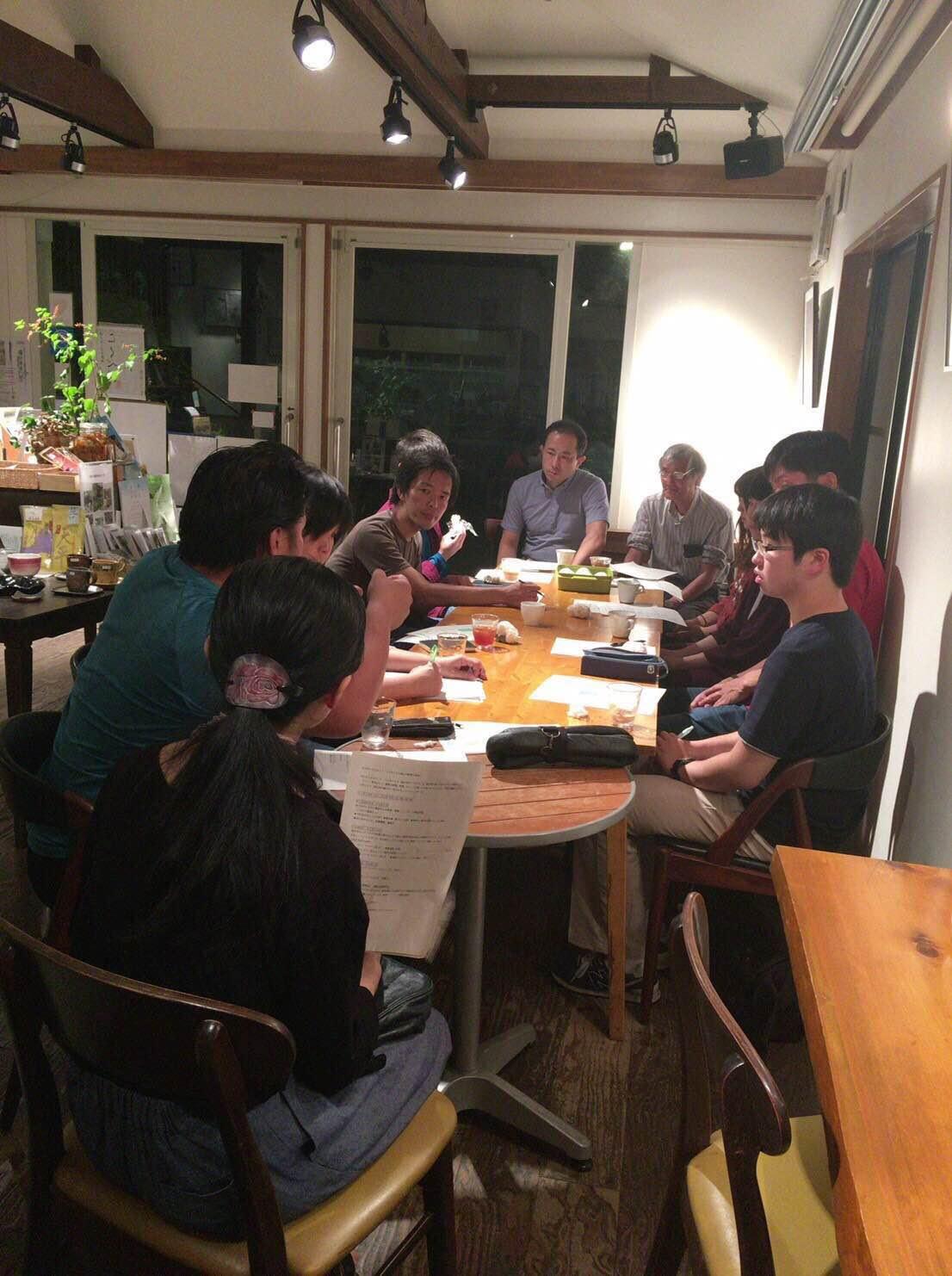 史跡湧水タウンの企画ミーティング inおたカフェ