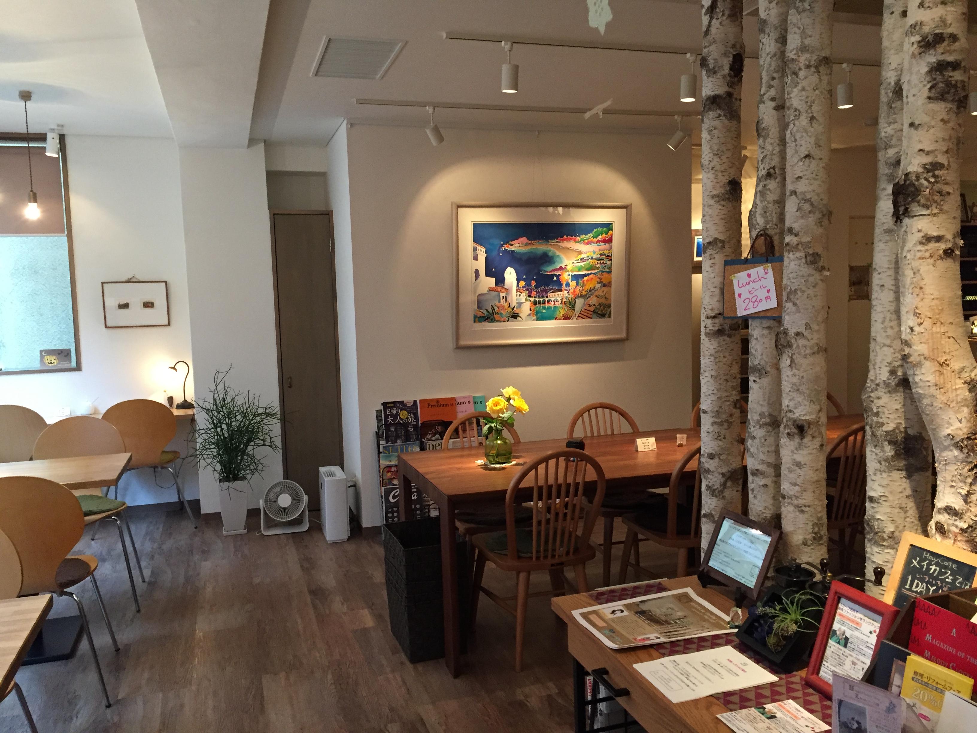 殿ヶ谷庭園近くのカフェ