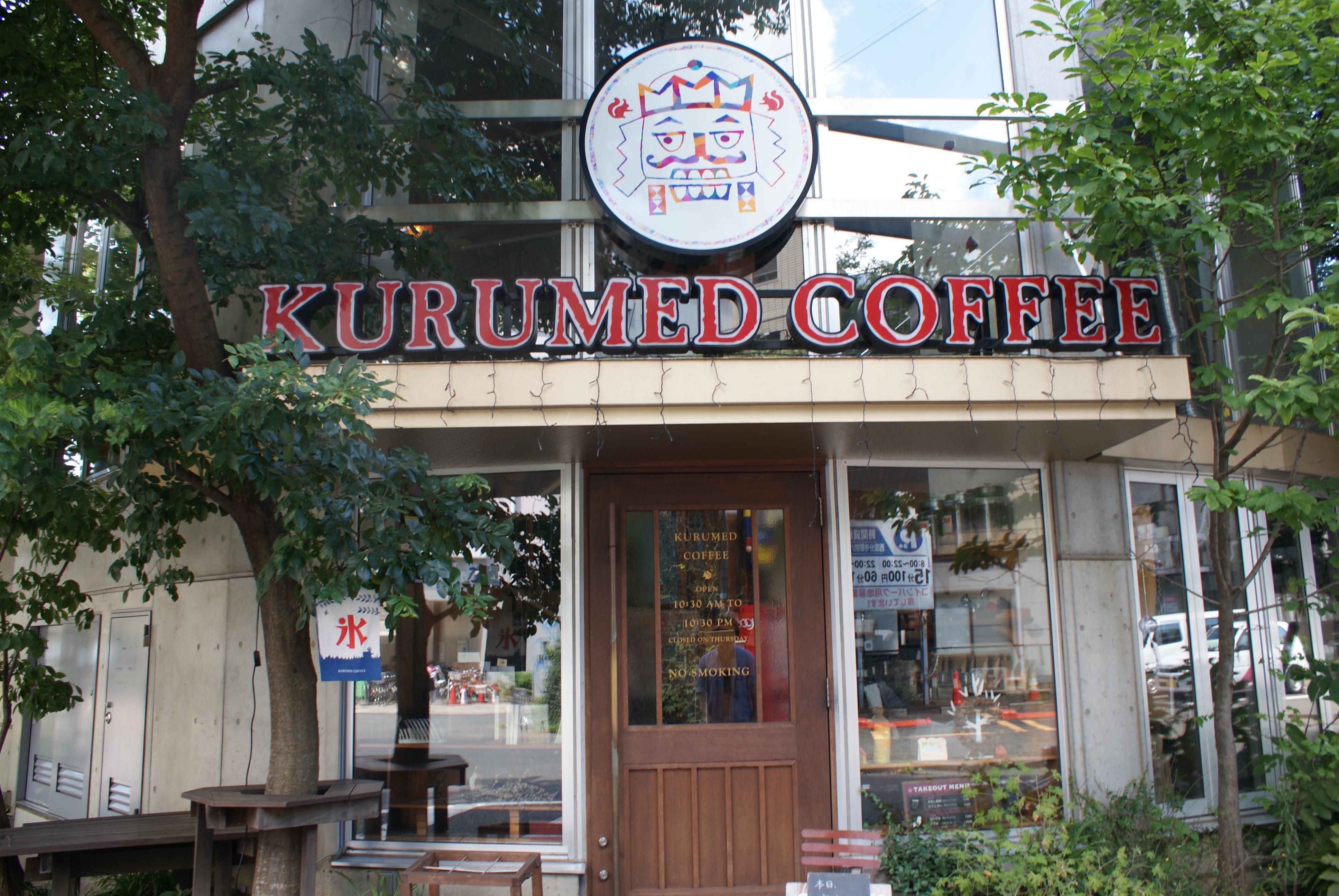 ぶんぶんウォーク開催直前~イベントへの想いを聞いてみた!~vol.3「クルミドコーヒー 吉間久雄さん」