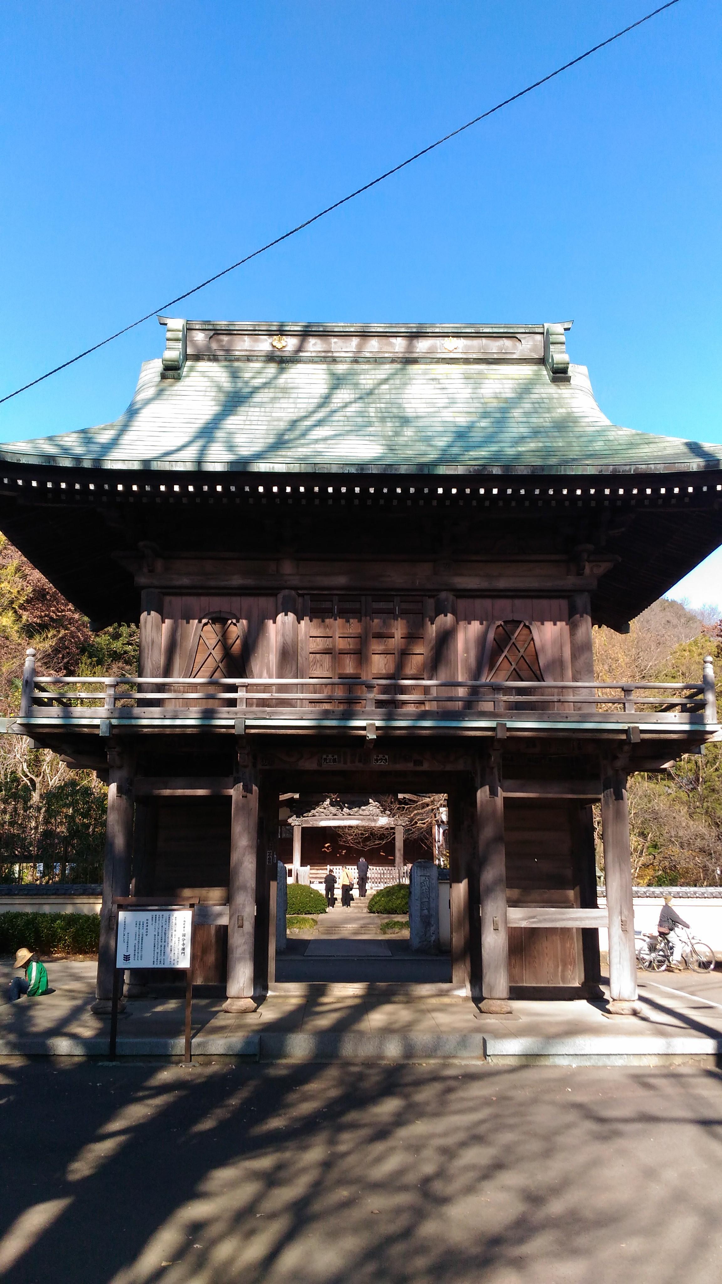 歴史ある門