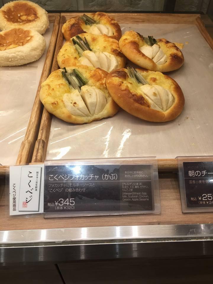地域に密着したパン屋さん