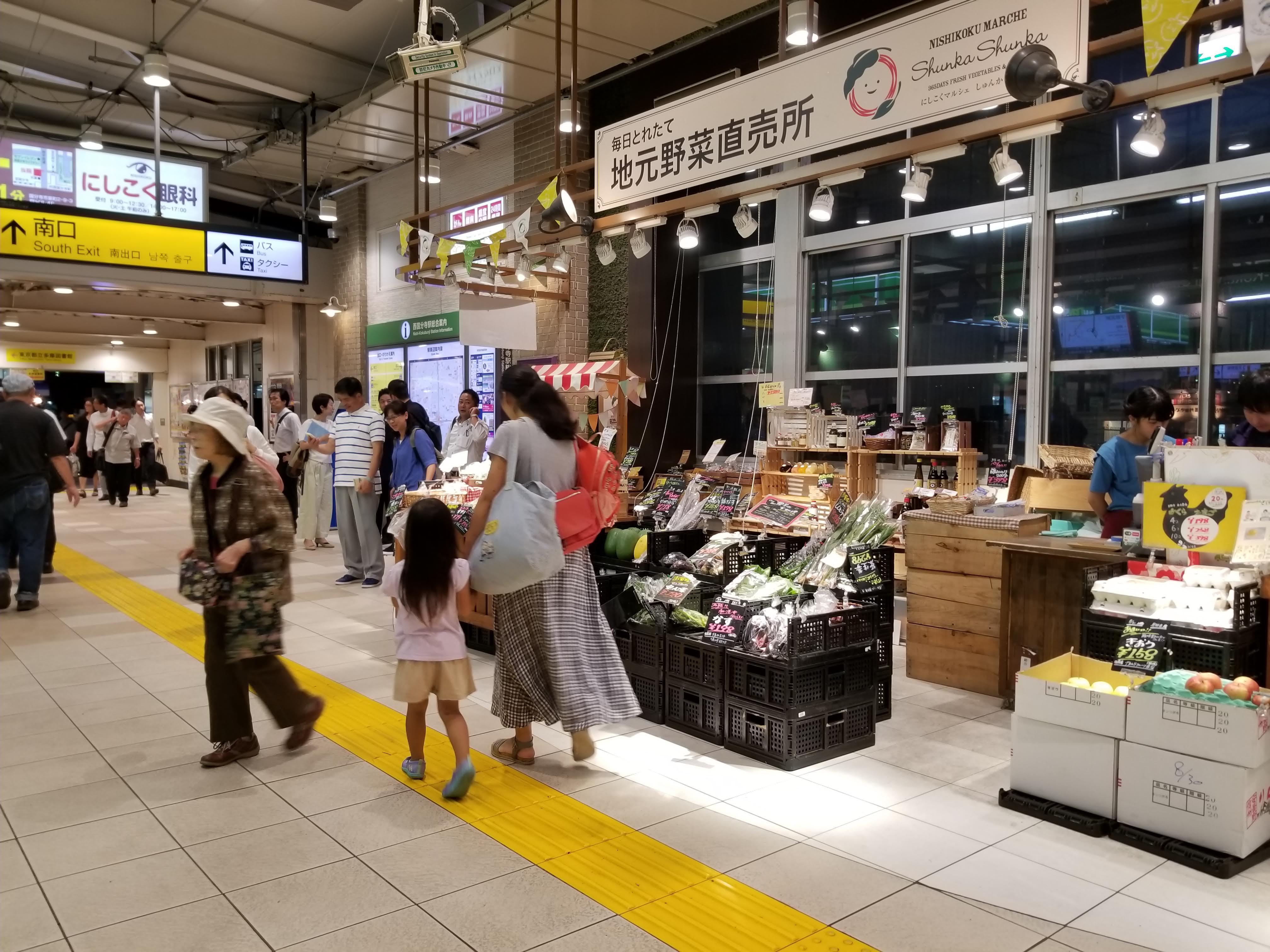 新鮮おいしい!生野菜の直売所!