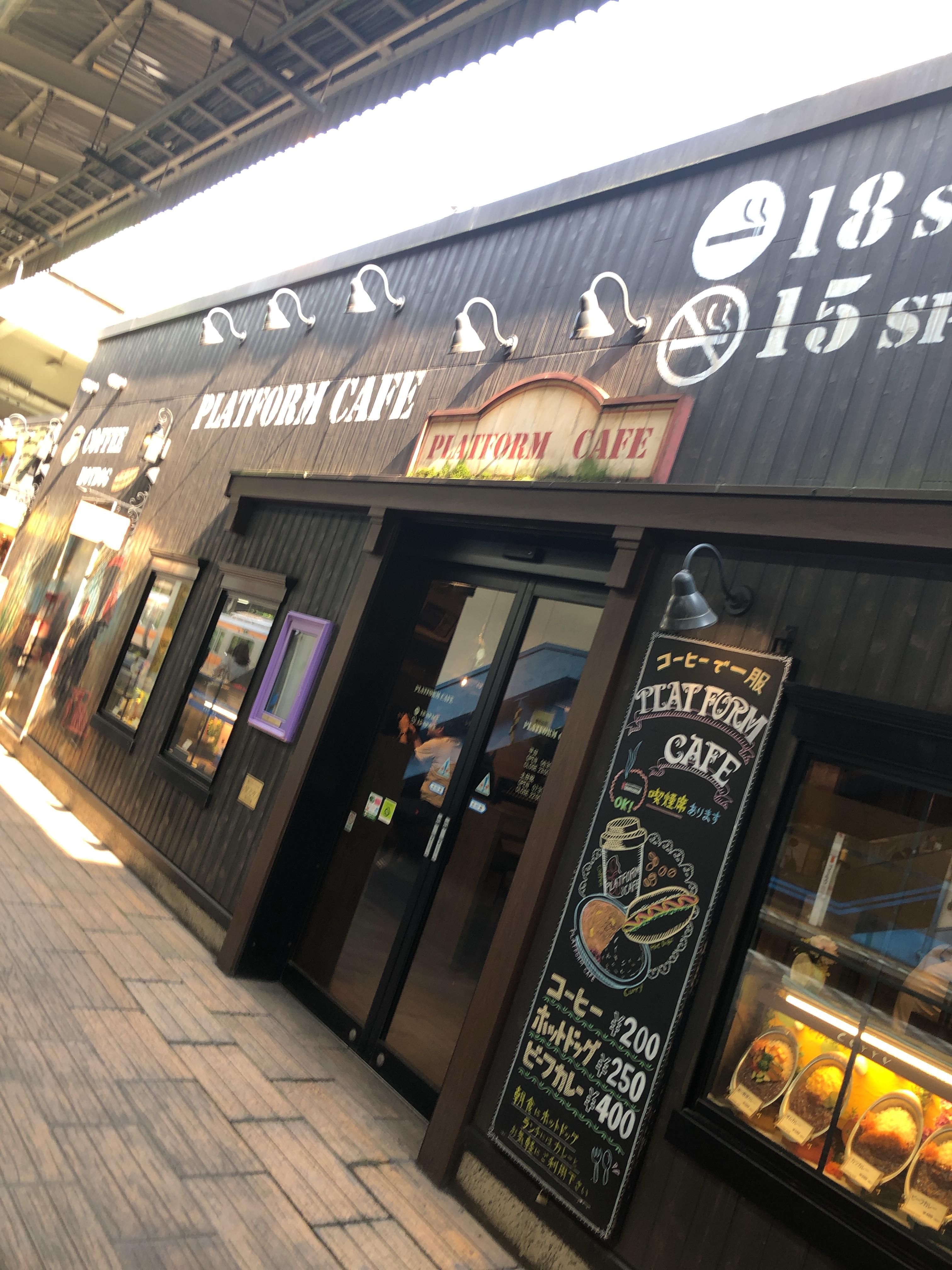 サッと入れる駅ナカのカフェ