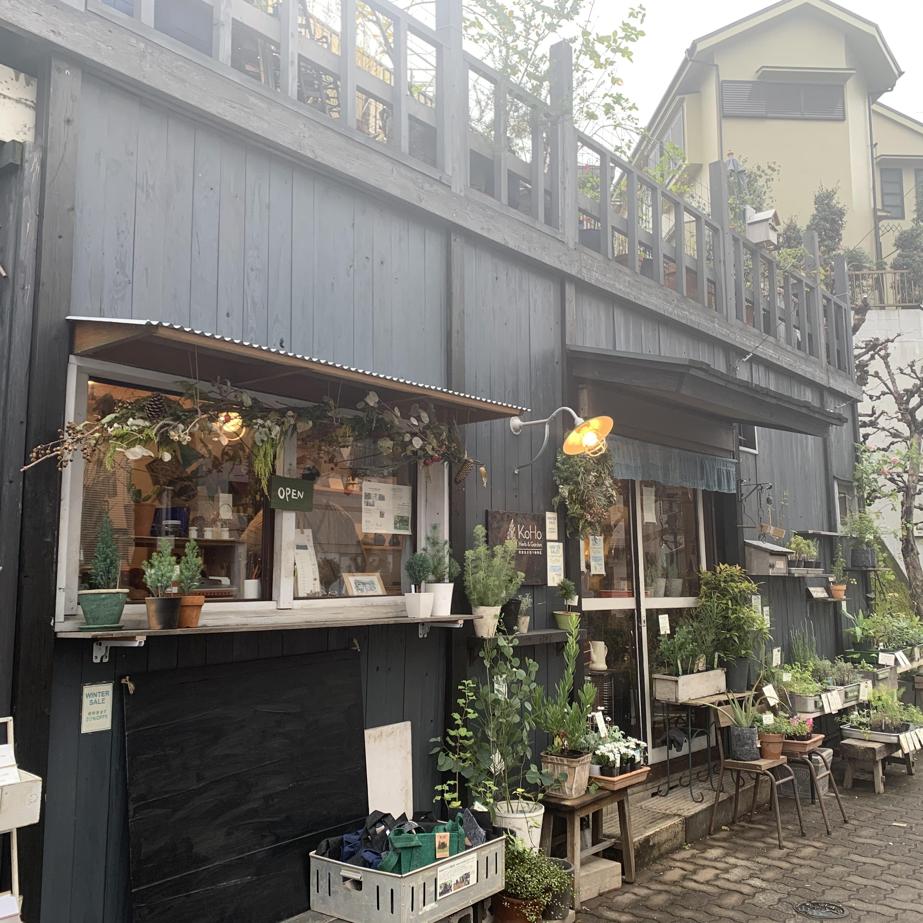 植物店「KoHo」