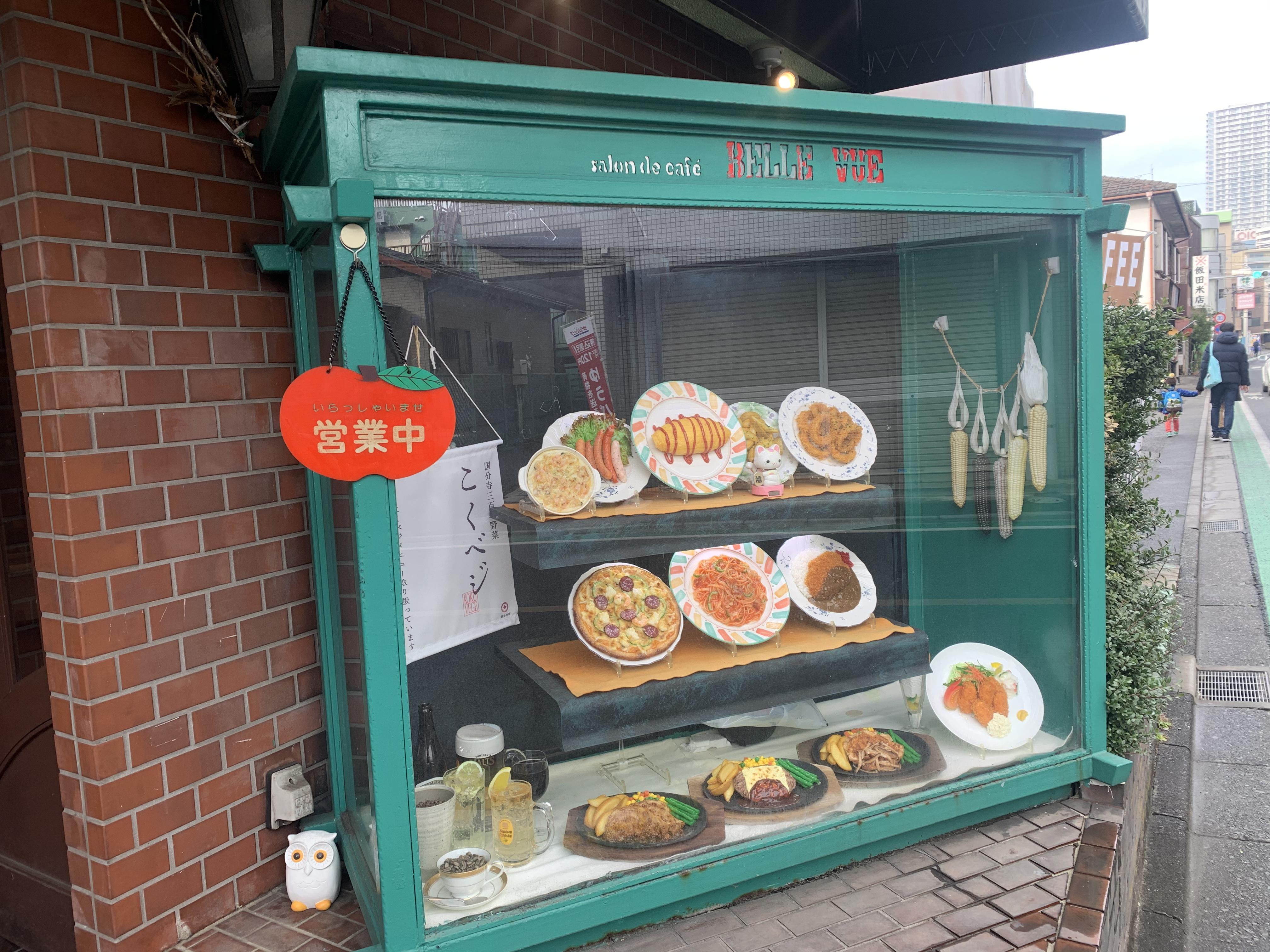 居心地の良い洋食屋さん